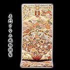 [和楽屋] ◆「名門-となみ織物謹製」 豪華絢爛 綴れ織 袋帯◆