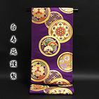 [和楽屋] ◆「天平宝鏡文」 振袖にも最適 京都西陣 老舗 袋帯◆