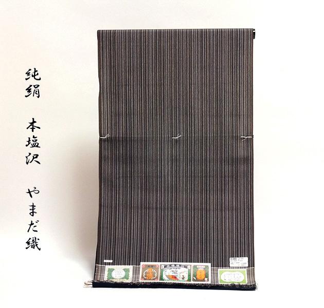 画像1: ■純絹 「本塩沢 やまだ織」 茶系色 ... 純絹 「本塩沢 やまだ織」 茶系色 66