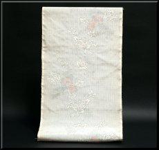 画像1: (訳ありアウトレット品)■「本場大島紬」 白 花柄 5マルキ 紬■ (1)