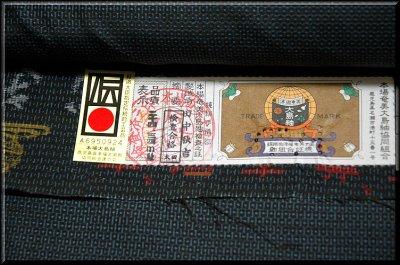画像3: ■男物 本場奄美大島紬 亀甲柄 「田中秋吉」謹製 着物羽織 疋物 アンサンブル■