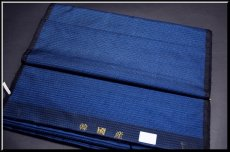 画像2: ■男物 大島紬 亀甲柄 濃紺色 着物羽織 疋物 アンサンブル■ (2)
