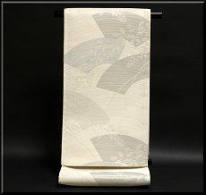 画像1: (訳ありアウトレット品)■「扇面に銀糸」 正絹 夏物 絽 袋帯■ (1)