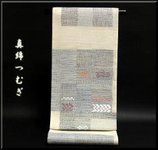 画像1: ■「真綿紬」 田中織物謹製 正絹 夏物 絽 袋帯■ (1)