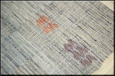 画像4: ■「真綿紬」 田中織物謹製 正絹 夏物 絽 袋帯■ (4)