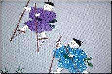 画像4: ■「竹馬で遊ぶ男の子」 可愛い 夏物 絽ちりめん 落款入り 名古屋帯■ (4)
