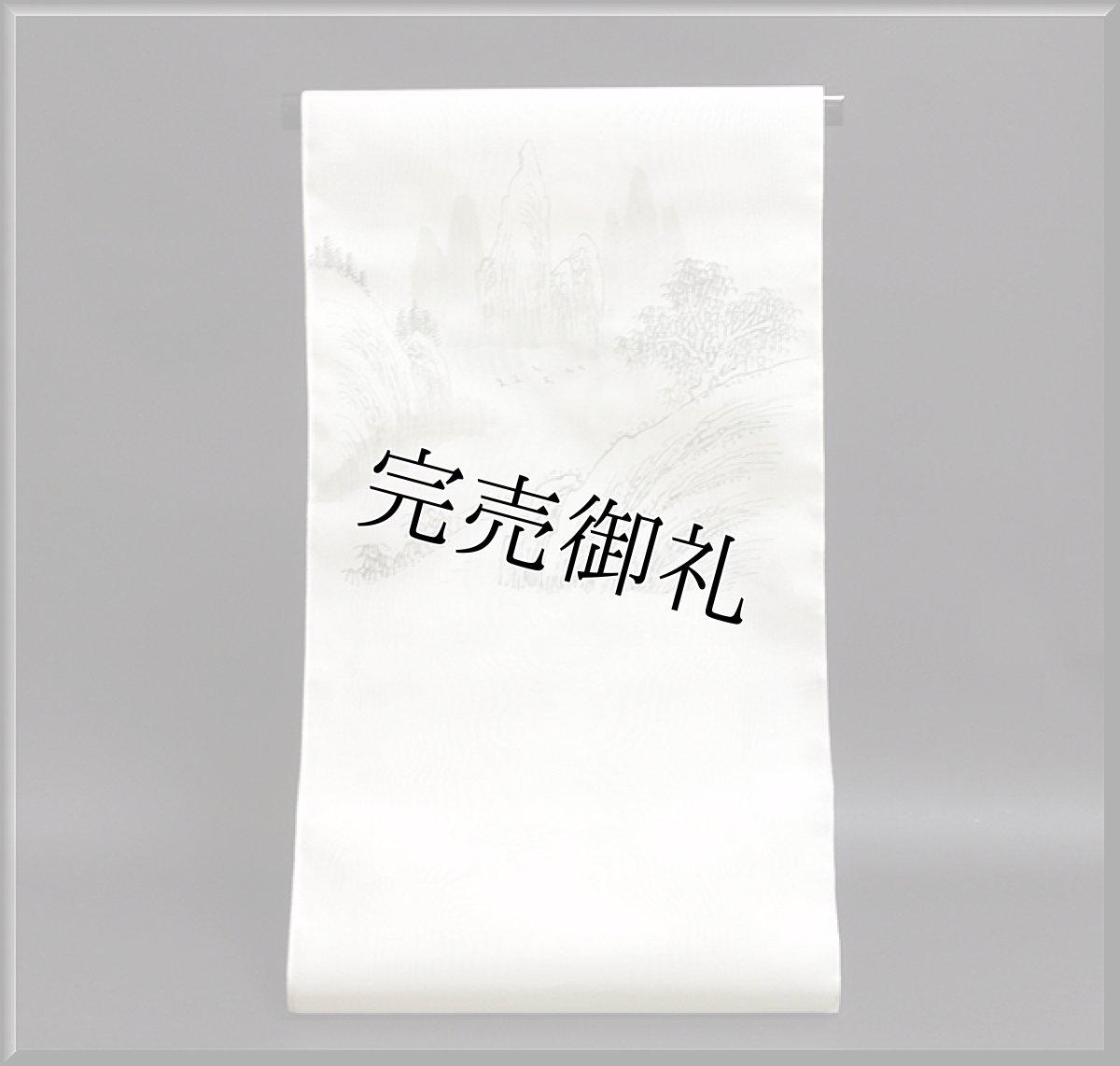 画像1: ■「水墨画風 素朴な風景図」 夏物 正絹 紗 九寸 太鼓柄 名古屋帯■ (1)