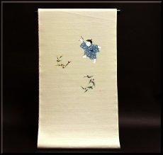 画像1: ■「竹トンボに男の子」 可愛い 夏物 絽ちりめん 落款入り 名古屋帯■ (1)