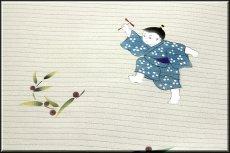画像3: ■「竹トンボに男の子」 可愛い 夏物 絽ちりめん 落款入り 名古屋帯■ (3)
