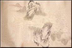 画像4: ■「水墨画風 素朴な風景図」 夏物 正絹 紗 九寸 太鼓柄 名古屋帯■ (4)