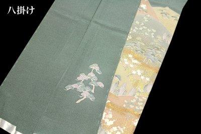 画像1: ■手縫いお仕立て付き 松竹梅 金駒刺繍入り 浜ちりめん 色留袖■