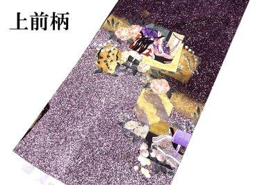 画像1: ■手縫い仕立て付き  粋で豪華なタタキ染め 染色作家「佐藤修平」作 訪問着■