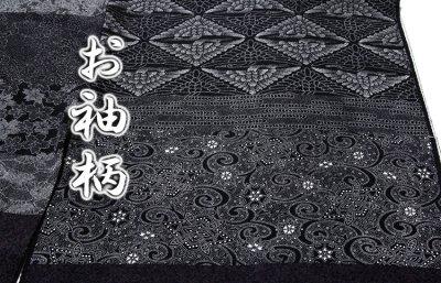 画像3: ■本加工 手染め タタキ染め 正絹 訪問着■