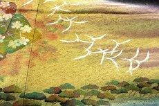 画像4: ■(訳ありアウトレット品)■ぬれ描友禅作家 「由井栄泉」作 正絹 訪問着■ (4)