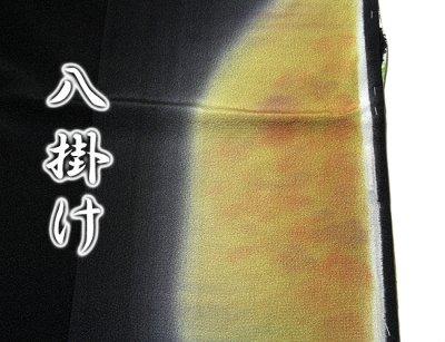 画像3: ■(訳ありアウトレット品)■ぬれ描友禅作家 「由井栄泉」作 正絹 訪問着■