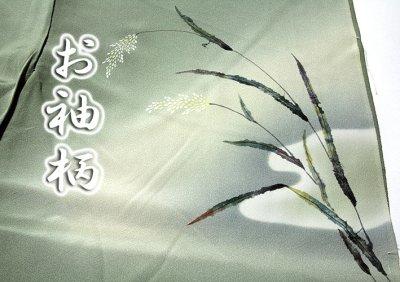 画像2: ■老舗「大塚謹製」 手描き 鳥柄 作家物 落款 正絹 訪問着■