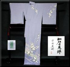 画像2: ■本加賀友禅の巨匠 染め師 「寺西 英樹」作 【光琳の調べ】 訪問着■ (2)