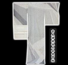 画像2: ■【横浜シルク博物館染織展 入選】 単衣に袷にも 「京友禅競技大会受賞柄」 結城紬 訪問着■ (2)