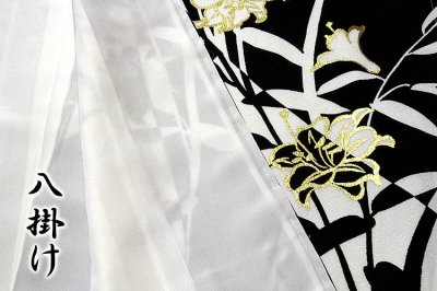 画像1: ■モノトーン柄 金彩加工 花模様 染め分け 訪問着■