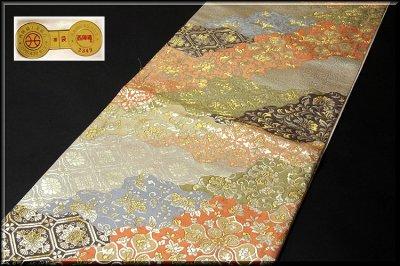 画像1: ■京都西陣織「橋本清織物」謹製 瑞祥錦 豪華絢爛 袋帯■