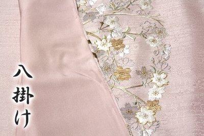 画像3: ■「山口美術織物 総刺繍」 蘇州刺繍 スワトウ刺繍 日本の絹 丹後ちりめん 訪問着■