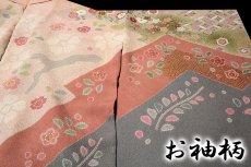 画像4: ■「京友禅 松井青々」作 たたき染め 染め分けボカシ 金駒刺繍 手刺繍 絶品 最高級 訪問着■ (4)