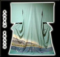 画像1: ■本加賀友禅 「星野高志」作 天平の里 浜ちりめん 最高級 色留袖■ (1)