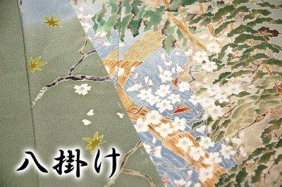 画像3: ■本加賀友禅 「山村均」作 保津川下り 浜ちりめん 最高級 色留袖■