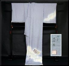 画像2: ■「摺工房 渡邊孝」作 落款 日本の絹 丹後ちりめん 訪問着■ (2)