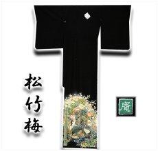 画像2: ■手縫い仕立て付き 「最高級浜ちりめん-四季の花」 松竹梅 作家物 落款入り 黒留袖■ (2)
