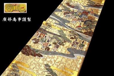 画像1: ■「洛中洛外」 本金二重箔 廣部商事謹製 フォーマルに最適 袋帯■