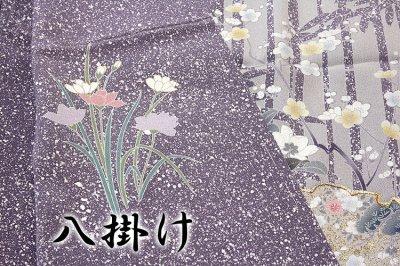 画像3: ■雪輪に金駒刺繍 たたき染め 粋な 訪問着■
