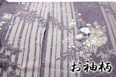 画像4: ■雪輪に金駒刺繍 たたき染め 粋な 訪問着■ (4)