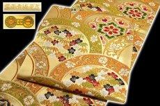 画像3: ■「薫風青海華文-絢爛」 大光織物謹製 正絹 袋帯■ (3)
