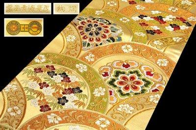 画像1: ■「薫風青海華文-絢爛」 大光織物謹製 正絹 袋帯■