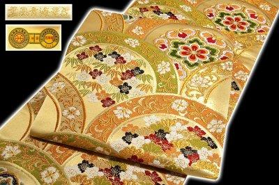 画像2: ■「薫風青海華文-絢爛」 大光織物謹製 正絹 袋帯■