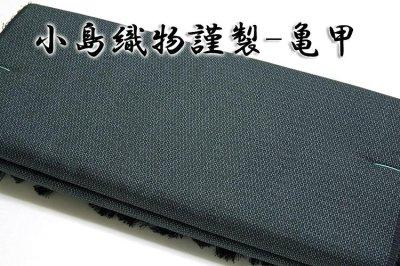 画像2: ■「小島織物謹製-亀甲」 革色 男物 着物羽織 正絹 紬 アンサンブル■