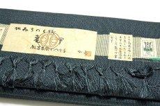 画像2: ■「小島織物謹製-亀甲」 革色 男物 着物羽織 正絹 紬 アンサンブル■ (2)