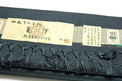 画像1: ■「小島織物謹製-亀甲」 革色 男物 着物羽織 正絹 紬 アンサンブル■