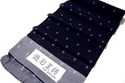 画像1: ■「遊彩夏絣」 伝統 手織工芸絣 濃紺色系 夏物 正絹 紬■