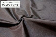 画像4: ■【中村工房 米沢】 「鷹山織-なせばなる」 縦縞 男物 正絹 紬■ (4)