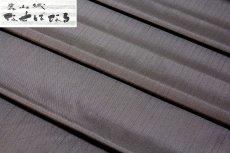 画像3: ■【中村工房 米沢】 「鷹山織-なせばなる」 縦縞 男物 正絹 紬■ (3)
