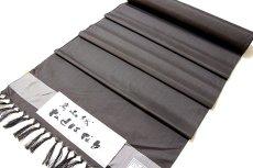 画像2: ■【中村工房 米沢】 「鷹山織-なせばなる」 縦縞 男物 正絹 紬■ (2)