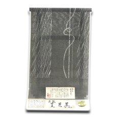 画像1: ■「別誂 夏芭蕉」 十日町 白新染織謹製 天然繭 夏物 正絹 紬■ (1)