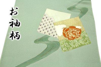 画像3: (訳ありアウトレット品)■「贅沢な金駒刺繍」 本染め 正絹 付下げ■
