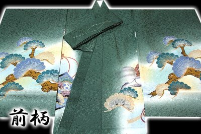 画像2: ■【最高級】「戦国武将-武田信玄」 染め分けボカシ 男児 七五三 正絹 祝着物■
