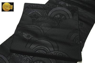 画像2: ■京都西陣「双葉織物謹製」【夏冬ペア-2本組】 喪服 九寸 名古屋帯■