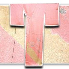 画像2: (訳ありアウトレット品)■染め分け 絞り入り 華やかな 利休織 一越綸子生地 訪問着■ (2)
