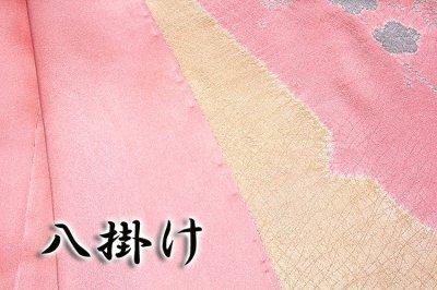 画像3: (訳ありアウトレット品)■染め分け 絞り入り 華やかな 利休織 一越綸子生地 訪問着■