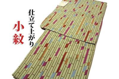 画像1: ■「仕立て上がり-新品」 洗える着物 高級御仕立 オシャレ 小紋■